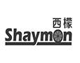 西檬SHAYMON(7类)